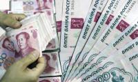 Çin tahvil satıp üstüne para isteyecek