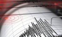 Manisa'da peş peşe depremler