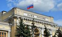 Rusya Merkez Bankası döviz satmaya başladı