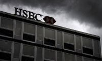 HSBC, altın piyasasında bir günde 200 milyon dolar kaybetti