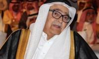 Ünlü Suudi milyarder hayatını kaybetti