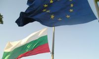 Kovid-19 Avrupa'nın yoksulu Bulgaristan'ı da vurdu