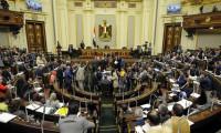 Libya tezkeresi Mısır meclisinde