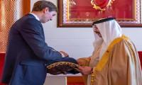 Trump'ın damadı Kushner, Bahreyn Kralı'na Tevrat hediye etti