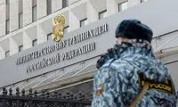 Rusya'da bankacılık sektörünün net karı 5.9 azaldı