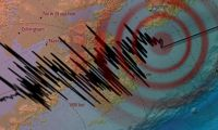 Sivas'ta peş peşe deprem