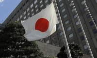 Japonya ekonomisi yüzde 5,1 daraldı