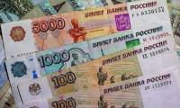 Dünya Bankası, Rusya'nın büyüme beklentisini açıkladı