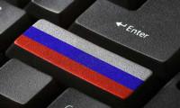 Rus bankalarına yerli yazılım zorunluluğu