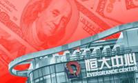 Asya'nın 400 milyarlık borç piyasası korku içinde