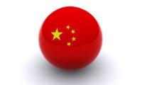 Çin önünü göremiyor mu?