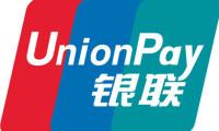 UnionPay kartları tüm ATM'lerde