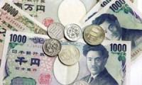 Japonya'da genişlemeyi artırabilir