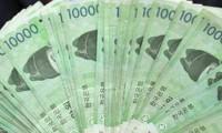 Korea Exchange Bank İstanbul Temsilciliği'ni açtı