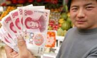 Çin bankalarında denetim sıkılaşıyor