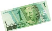 Brezilya'da bütçe fazlası düştü