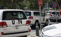 43 BM askeri alıkondu
