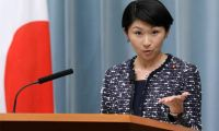 Japonya hükümetinin en zor günleri