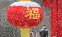 Çin için büyüme tahminleri düştü
