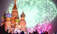 Moskova'nın yerine sürpriz tercih Belgrad