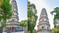 Dünyanın en eski eğik kulesi