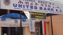 Bir hafta içinde 18 banka soygunu