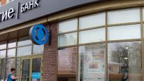46 bankanın lisans iptali gündemde