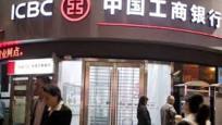 Çin bankalarından rekor döviz satışı