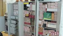 Çinli bankerin kirli para koleksiyonu