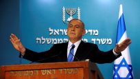 Netanyahu'nun yolsuzluk iddianamesi mahkemeye sunuldu