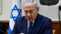 İsrail'den gerilimi artıracak hamle: Pazar günü oylanacak