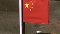 Çin bayrağı Ay'da