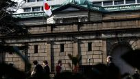 BoJ para politikasını değiştirmedi