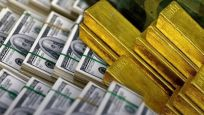 Merkez Bankası rezervlerinde düşüş sürüyor
