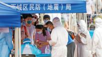 Çin'den yeni bir kabus haberi var! Korkulan oldu