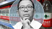 Su şirketinin patronu Çin'in en zengin kişisi oldu