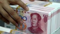 Çin kamu şirketlerinden rekor kâr