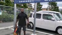 Japonya'da kaybolan Ugandalı sporcu bulundu