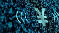 Çin'in dijital para stratejisi