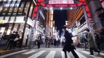 Japonya'da 800'den fazla işletme iflas etti