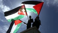 Filistin, Slovakya'nın Kudüs'te kültür enstitüsü kurma planına itiraz etti