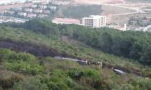 İstanbul'da şüpheli orman yangını