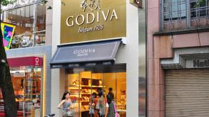 Godiva'nın varlık satışında önemli gelişme