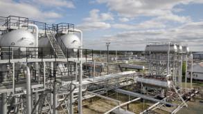 Trakya'da 286 milyar metreküplük doğalgaz bulundu