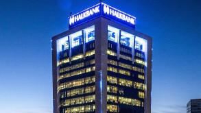 Halkbank'tan ABD'deki davaya dair açıklama