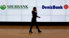 Sberbank, Denizbank'ı ilk çeyrekte satmayı planlıyor