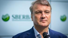 Sberbank'ın patronu: Oligarklara cerrahi operasyon yapıldı
