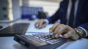 Rekabet Kurumu 20'den fazla banka hakkında araştırma başlattı