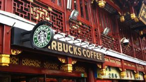 Starbucks Çin'deki 2 bin şubesini kapattı