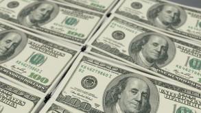 Dolar 7.88 TL, gözler Hazine'de